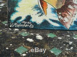 Ancienne tôle lithographiée tir-tou super état plaque non émaillée thème pêche