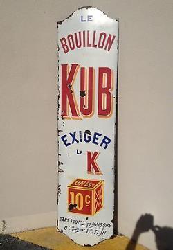 Bouillon KUB Grande plaque émaillée publicitaire Japy (2m x 0,5m!) début XXe