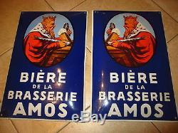 LOT PLAQUE EMAILLEE BIERE AMOS BRASSERIE METZ LORRAINE