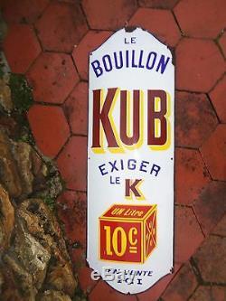 Plaque Émaillée Bombée Le Bouillon Kub