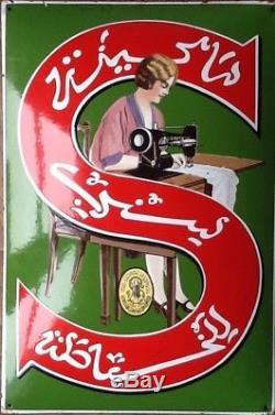 Plaque Émaillée Ancienne Publicitaire Bombée Machine A Coudre Singer Art-déco